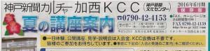 KCCタイトル