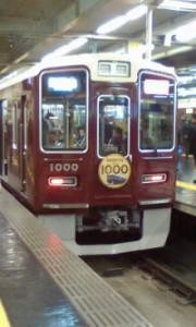 阪急1000系